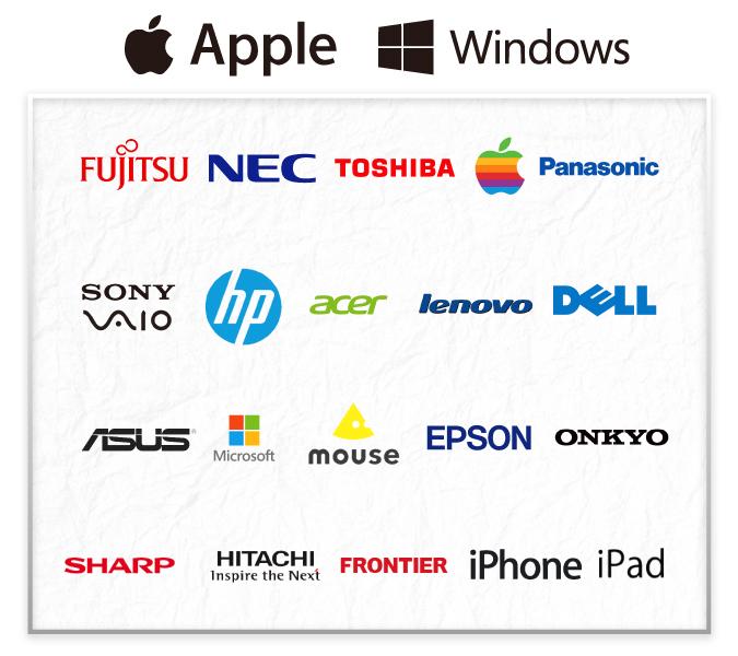 千葉県八千代市でパソコン修理のEyeSmart修理対応メーカー一覧